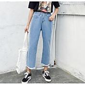 Mujer Casual Tiro Medio Microelástico Perneras anchas Vaqueros Pantalones,Bloques Verano