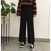 Mujer Casual Microelástico Chinos Pantalones,Un Color Invierno Otoño