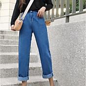 Mujer Casual Microelástico Chinos Vaqueros Pantalones,Un Color