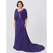 Funda / Columna Cuello en V Larga Raso Vestido de Madrina - Detalles de Cristal En Cruz por LAN TING BRIDE®