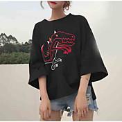 camiseta de mujer - cuello redondo de animal