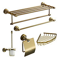 浴室用品セット / アルミニウム アルミ /アンティーク