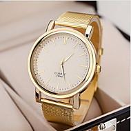 Kadın's Moda Saat Bilek Saati Elbise Saat Quartz Alaşım Bant Altın Rengi