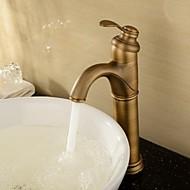 伝統風 センターセット シングルハンドルつの穴 in アンティーク真鍮 バスルームのシンクの蛇口