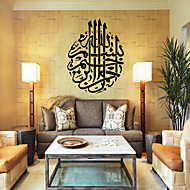 wall stickers Vægoverføringsbilleder, islamiske muslimske pvc wall stickers