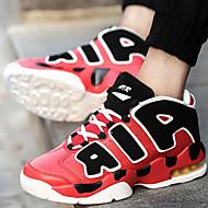 Sapatos Basquete Feminino Preto / Vermelho Sintético