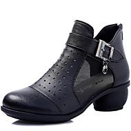 billige Dansesneakers-Dame Dansesko / Moderne sko Lær Joggesko Glidelås Kubansk hæl Kan ikke spesialtilpasses Dansesko Svart / Rød / Beige