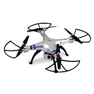 Χαμηλού Κόστους SYMA®-RC Ρομποτάκι SYMA X8G 4 Kανάλια 6 άξονα 2,4 G Με κάμερα HD 5.0MP Ελικόπτερο RC με τέσσερις έλικες Επιστροφή με ένα kουμπί / Λειτουργία άμεσου ελέγχου / Περιστροφική πτήση 360 μοιρών Ελικόπτερο RC