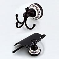 浴室用品セット トイレットペーパーホルダー バスローブフック / オイルドアンティーク加工ブロンズ アンティーク