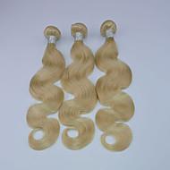 人毛 ブラジリアンヘア 人間の髪編む ウェーブ ヘアエクステンション 3個 #27 ブリーチブロンド