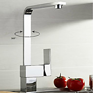 cheap Kitchen Faucets-Kitchen faucet - Contemporary Art Deco / Retro Modern Chrome Tall / ­High Arc Standard Spout Pull-out / ­Pull-down Vessel
