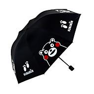Schwarz Taschenschirme Sonnenschirm Plastic Kinderwagen