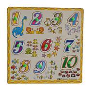Jouet Educatif Puzzle Jouets Carré Nouveauté Fille Garçon 1 Pièces
