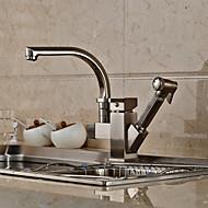 Nykyaikainen Art Deco/Retro Moderni Ulosvedettävä / pull-down Pesuallas Laajallle ulottuva Ulosvedettävä suihkupää Pyörivä Keraaminen