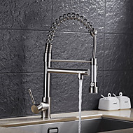 cheap Faucets-Kitchen faucet - Single Handle One Hole Nickel Brushed Pull-out / Pull-down Vessel Contemporary / Art Deco / Retro / Modern Kitchen Taps