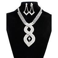 Dame Syntetisk Diamant Smykkesæt - Hjerte Mode Omfatte Brude Smykke sæt / Ringe sæt Hvid Til Bryllup / Fest / Speciel Lejlighed