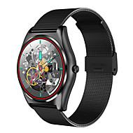 tanie Inteligentne zegarki-Inteligentny zegarek YYN3 na iOS / Android / iPhone Pulsometr / Spalone kalorie / GPS / Długi czas czuwania / Odbieranie bez użycia rąk Czasomierz / Stoper / Rejestrator aktywności fizycznej / Budzik