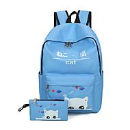billige Skoletasker-Dame Tasker Oxfordtøj Skoletaske Draperet for Shopping / Sport / udendørs Mørkeblå / Grå / Lyseblå