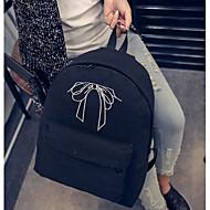 Damen Taschen Ganzjährig PU Rucksack für Normal Weiß Schwarz Rosa