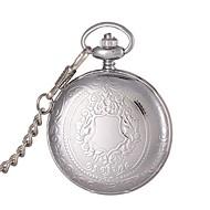 남성용 회중 시계 패션 시계 손목 시계 석영 합금 밴드 실버