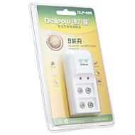 DLP-009 Dual Charger 9V Single Dual  Only 50HZ AC220V