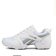 Men's Dance Sneakers Tulle Full Sole Training Low Heel White Black Under 1""