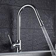 Nykyaikainen Standard nokka Pesuallas Laajallle ulottuva Pyörivä Vedä ulos Keraaminen venttiili Kromi , Kitchen Faucet