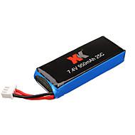 WL Toys XK X251 1pc baterija RC Quadcopters Metalik