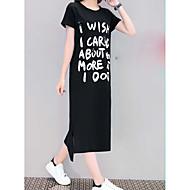 女性用 プラスサイズ コットン シフト / Tシャツ ドレス レタード マキシ / ミディ
