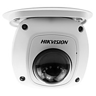 cheap IP Cameras-HIKVISION® DS-2CD2542FWD-IS 4MP WDR Mini Dome IP Camera(PoE 10m IR Waterproof Detection Motion Plug and Play Built-in Microphone Audio Output)