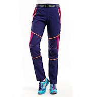 여성용 하이킹 팬츠 방풍, 방수, 빠른 드라이 스키 / 겨울 스포츠 100% 폴리에스터 바지 스키 의류 / 자외선 방지