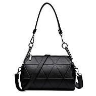 cheap Bags-Women's Bags PU Shoulder Bag Zipper for Event / Party Gray / Purple / Wine