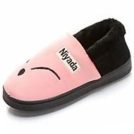 זול כפכפים ונעלי בית לנשים-נשים נעליים גומי חורף נוחות כפכפים & כפכפים בוהן עגולה ל שחור אדום ורוד