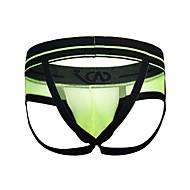 Homens Leve Transparência Cueca Boxer,Micro-Elástica Estampa Colorida,Algodão Poliéster Fibra Sintética Elastano 1pç Branco Preto Laranja