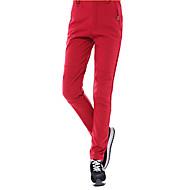 ieftine -Pentru femei Pantaloni de Schi Impermeabil Keep Warm Rezistent la Vânt Anti-static Schiat Sporturi de Iarnă Bumbac