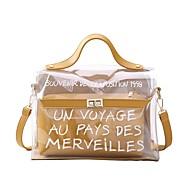 お買い得  バッグセット-女性用 バッグ PVC バッグセット ジッパー のために カジュアル ピンク / 青銅色 / イエロー