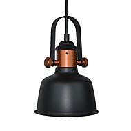billige Takbelysning og vifter-JZGLDS Anheng Lys Nedlys - Matt, 110-120V / 220-240V Pære ikke Inkludert / 5-10㎡ / FCC