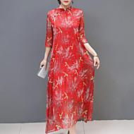 Žene Osnovni Kinezerije Swing kroj Haljina - Print, Cvjetni print Geometrijski oblici Maxi