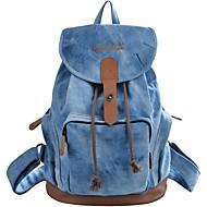 billige Skoletasker-Unisex Tasker rygsæk Mønster / tryk Geometrisk Mørkeblå / Lysegrå / Marineblå
