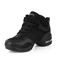 Per donna Sneakers da danza moderna Tulle Sneaker A fantasia Piatto Personalizzabile Scarpe da ballo Nero / Nero e Oro / Prestazioni