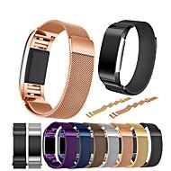 tanie -Watch Band na Fitbit Charge 2 Fitbit Metalowa bransoletka Stal nierdzewna Opaska na nadgarstek