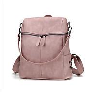女性用 バッグ PU バックパック ジッパー ピンク / ベージュ / グレー