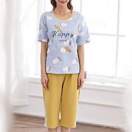 Žene U izrez Odijelo Pidžama Color block
