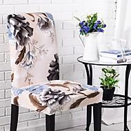 billige Hjemmetekstiler-Stoltrekk Multi-farge Reaktivt Trykk Polyester slipcovere