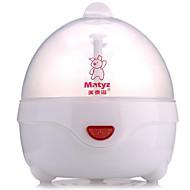 baratos Renovando-fogão de comida de bebê ovo caldeira vapor portátil pessoalcare homecare babycare viajar