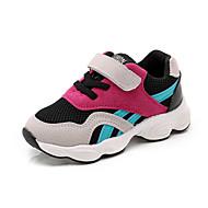 baratos Sapatos de Menino-Para Meninos Sapatos Camurça / Tule Primavera Verão Conforto Tênis Corrida / Caminhada para Bébé / Bebê Vermelho / Azul
