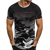 男性用 Tシャツ ベーシック カモフラージュ