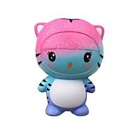スクイーズおもちゃ / ストレス解消グッズ Tiger ストレスや不安の救済 / 減圧玩具 ポリウレタン 1 pcs 子供用 フリーサイズ ギフト