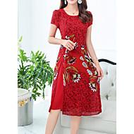 Women's Daily Chinoiserie Shift Dress Blue Green Red XXXL 4XL XXXXXL