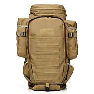 50 L バックパック / リュックサック - 耐久性 アウトドア 軍隊, トラベル オックスフォード アーミーグリーン, カモフラージュ, カーキ色